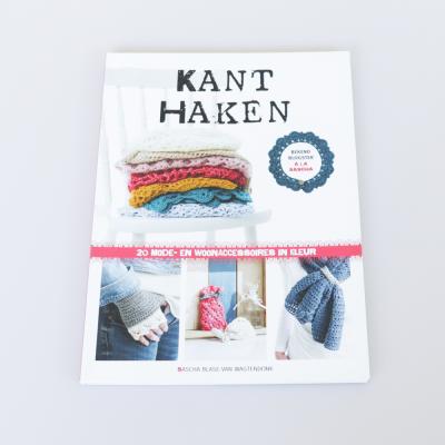 Kant Haken